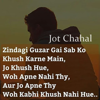 https://play.google.com/store/apps/details?id=hindi.shayari213