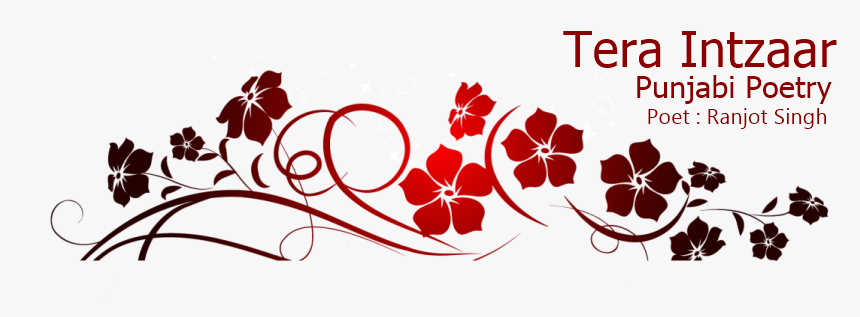 7-77195_red-flowers-decoration-png-clipart-png-transparent-png